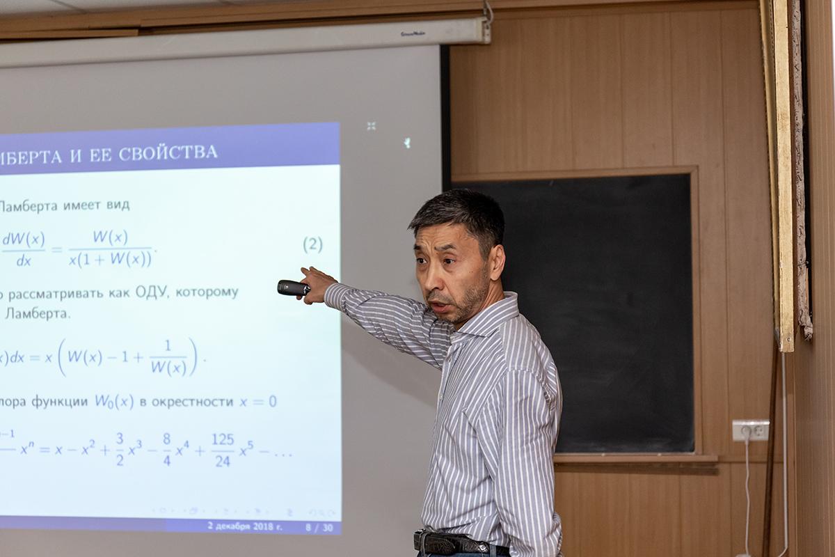 «Ляпуновские чтения» проходят в Институте динамики систем и теории управления  имени В.М. Матросова СО РАН