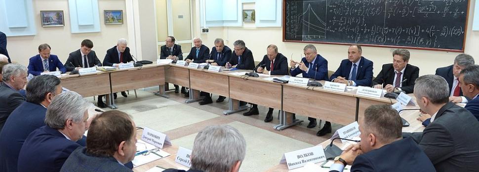 Владимир Путин одобрил предложения Иркутского научного центра